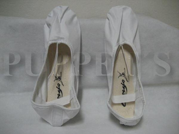 181288d648 SAPATILHA CAPEZIO BALLET ADULTO BRANCA 33 A 46 SAPATILHA BALLET - BALLET